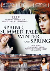 FILM_SpringSum