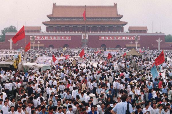 BIGCALLOUT_Tiananmen