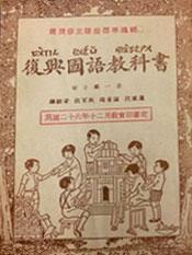 kids-asianbook