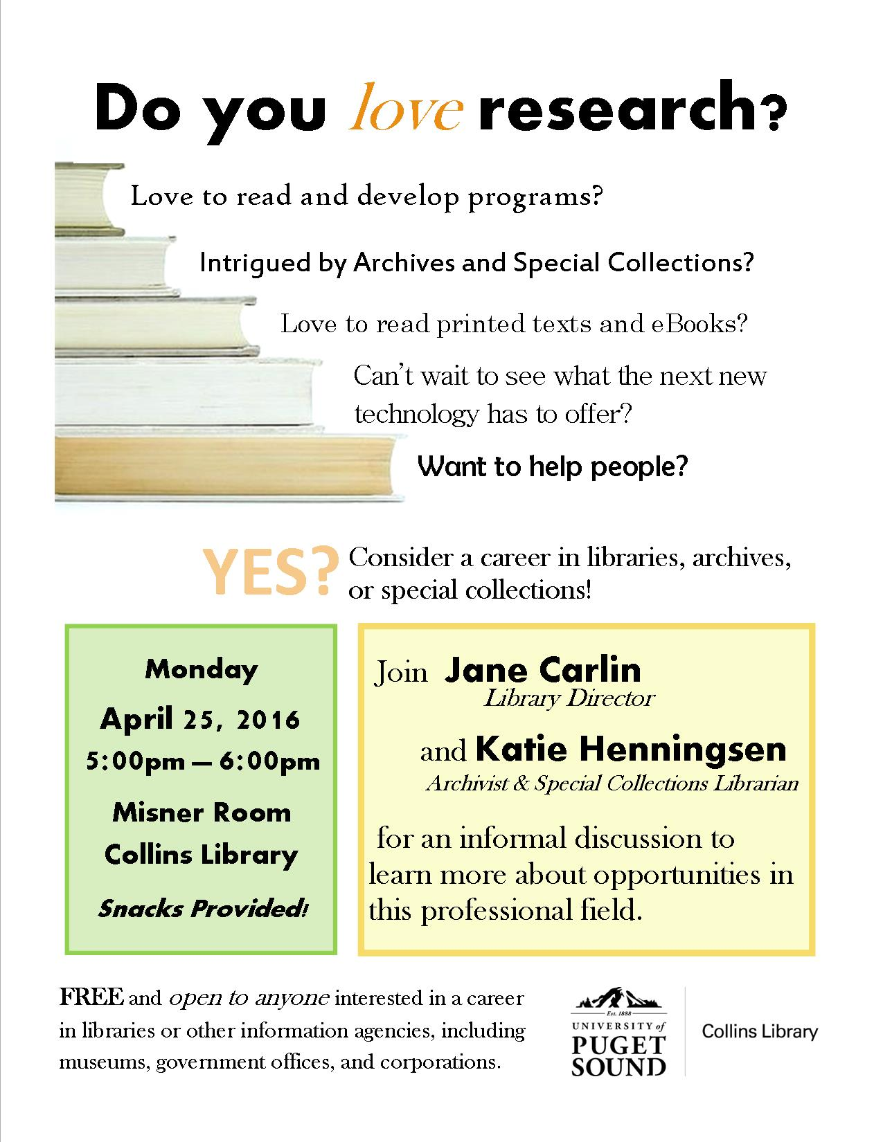 Library_Career_Night_Poster_2016