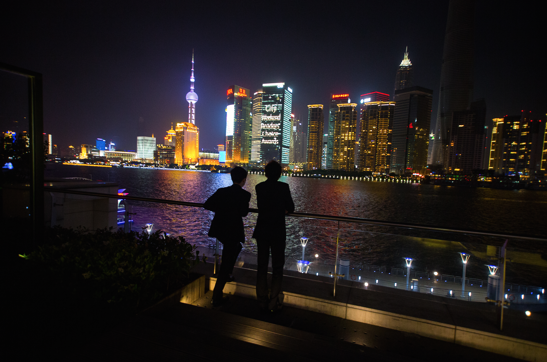 View of The Bund, Shanghai