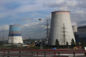 Nuclear Power Plant...Maybe