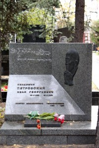 Famous graveyard in Russia where Khrushchev is buried.